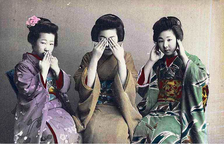 Portrait - Photo - Three Japanese Women